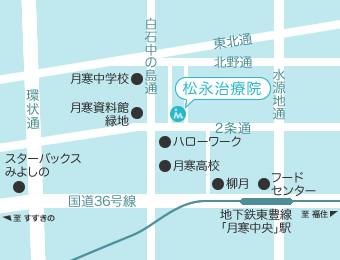 松永治療院地図
